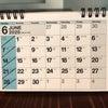 【DON'Tの6月のスケジュール】の画像