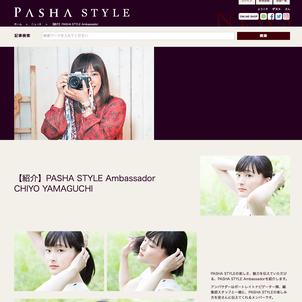 PASHA STYLE(パシャスタイル)に掲載されましたの画像