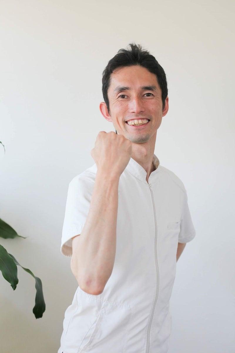 ベクトルが外向きから内向きに 有地広祐さん | happystyle-sakiのブログ