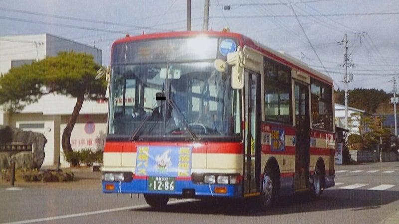 廃車 福島県