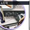 塗る筋トレクリーム ボディメイク4D  金沢エステ リラクゼーション デトックスサロンの画像