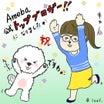 【Ameba公式トップブロガー認定】EL's garden★読者の皆様に感謝です!