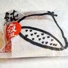栗菓子専門店が作る純栗100%な贅沢どら焼き@足立音衛門の画像