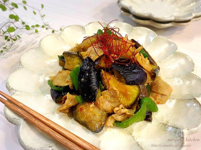 ナス 味噌 炒め 豚肉