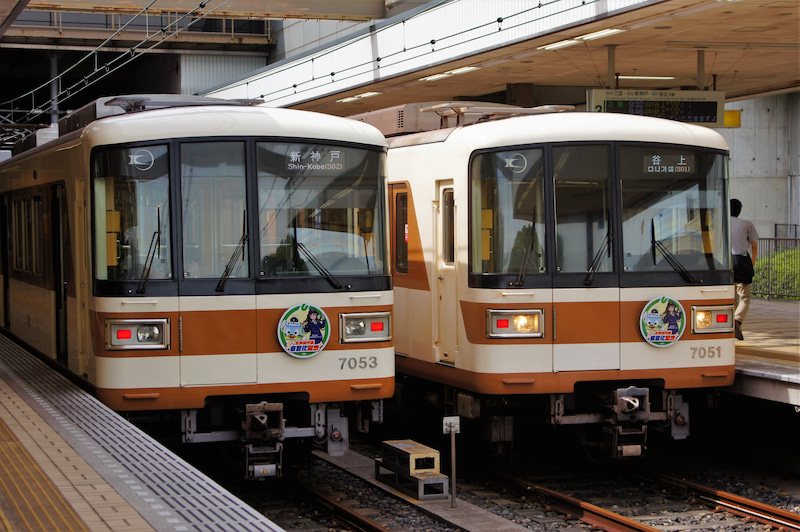 開業記念」の神戸市営地下鉄・北神線開業式典と、先週貼ったぞ、甲種 ...