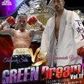 GREEN Dream Vol.11は開催予定!