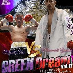 画像 GREEN Dream Vol.11は開催予定! の記事より