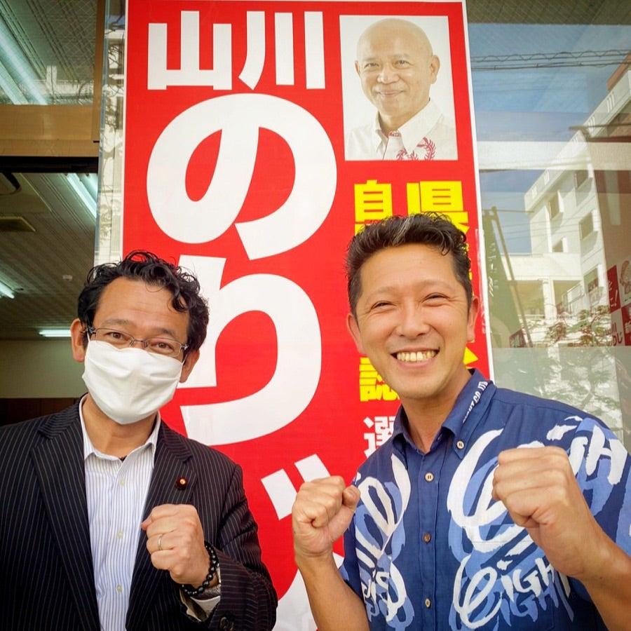沖縄県議会選挙