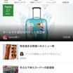 チェジュのセール⁑キャンセル費用6000円問題は解決οκ!(`・ω・´)