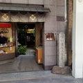 【神仏霊場】京都…中京区 通り抜け染殿地蔵院~