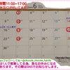 ☆2020年6月の営業日☆の画像