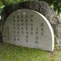 万葉歌碑を訪ねて 6月1日 水沢観音