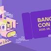 【防弾少年団】BANGBANGCONオンラインチケット販売開始