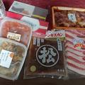 待っていたものがやっと届いた。 北海道ふっこう「復袋」