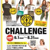 〜人生MAX87㎏からフィットネスライフへ~コンテスト挑戦の道