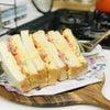 たまごサンド〜古いオーブントースター〜学校の先生向け無料オンラインカウンセリング開始の画像