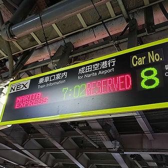2019年11月 JALで行く釜山&ソウルの旅(成田ー釜山搭乗)