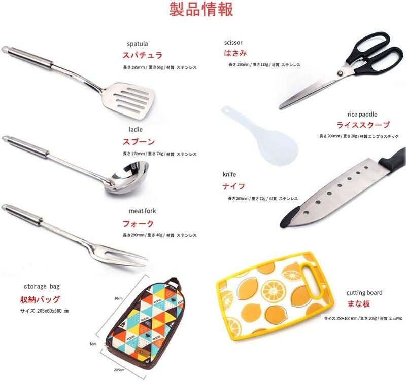 Raksonic バーベキュー 調理器具セット