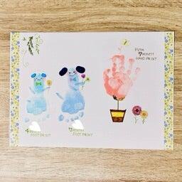 オンライン開催報告 ご感想 5 23 土 おうちde手形アートワークショップ 神奈川 横浜 札幌 ママと子の笑顔を育むお手伝いをします ママニエール 手形アート フォトブース 手作りws 親子遊び オンライン講座