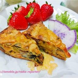 画像 休日ブランチに野菜たっぷり「ケークサレ」☆混ぜて焼くだけの簡単な家ごはん の記事より 4つ目