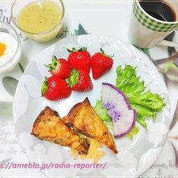 画像 休日ブランチに野菜たっぷり「ケークサレ」☆混ぜて焼くだけの簡単な家ごはん の記事より 6つ目