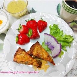 画像 休日ブランチに野菜たっぷり「ケークサレ」☆混ぜて焼くだけの簡単な家ごはん の記事より 1つ目