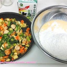 画像 休日ブランチに野菜たっぷり「ケークサレ」☆混ぜて焼くだけの簡単な家ごはん の記事より 2つ目
