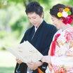 急遽公園での結婚式を
