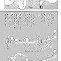 理学療法士有松慎治の岡山未来型パーソナルトレーニング スポーツ選手の身体作りと全力で向き合うあし屋