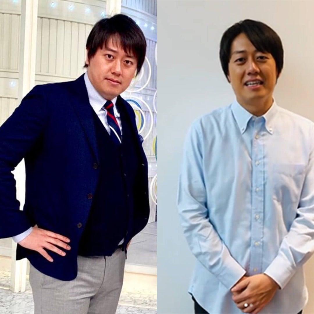痩せ た 安村 アナウンサー