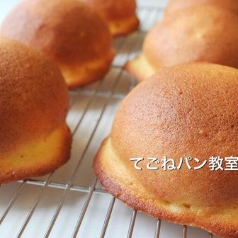 東京アラート発動!! どうなるパン教室!?