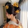 結婚式出張ヘアメイクblog/ ホテルニューオータニの花嫁③ 日本髪からのお色直しの画像