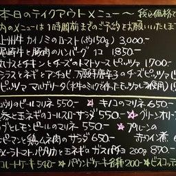 画像 6/2 本日の惣菜です☺️ の記事より 1つ目