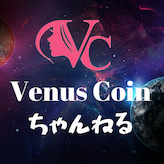 Venus Coin Project 日本公式ブログ