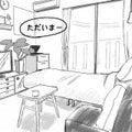 少女漫画を描きたい!