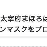花の兎 雪の兎~オリジナルと2次元 2.5次元BL~