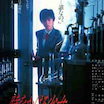 「時をかける少女」(1983) 異世界のような路地裏の魅力。祝・映画館再開!