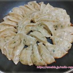 画像 お店の味「高知餃子」をお取り寄せ!酒場 フタマタ『食で笑うデリバリー 地場めし』 の記事より 6つ目