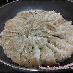 画像 お店の味「高知餃子」をお取り寄せ!酒場 フタマタ『食で笑うデリバリー 地場めし』 の記事より 5つ目