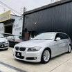 BMW 325iツーリング バンパー交換 板金塗装 大阪狭山市 高槻市 東大阪市