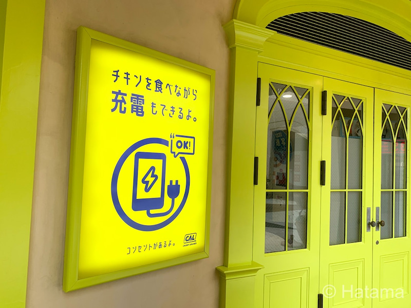 イクスピアリ 飲食 店