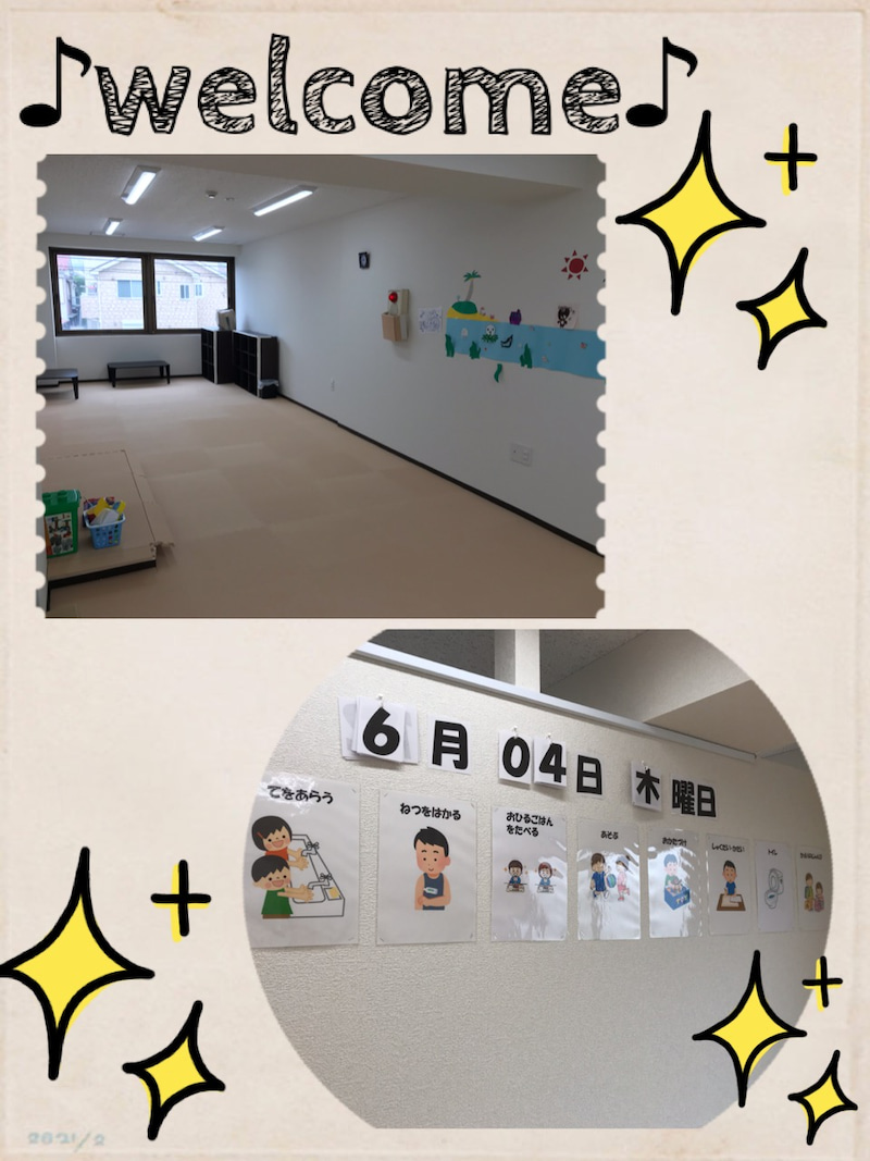 o0960128014768870142 - 6月2日(火)☆toiro金沢文庫☆