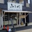 ふる川(茨城県水戸市)by 鴨ネギつけ麺(並盛)1050円