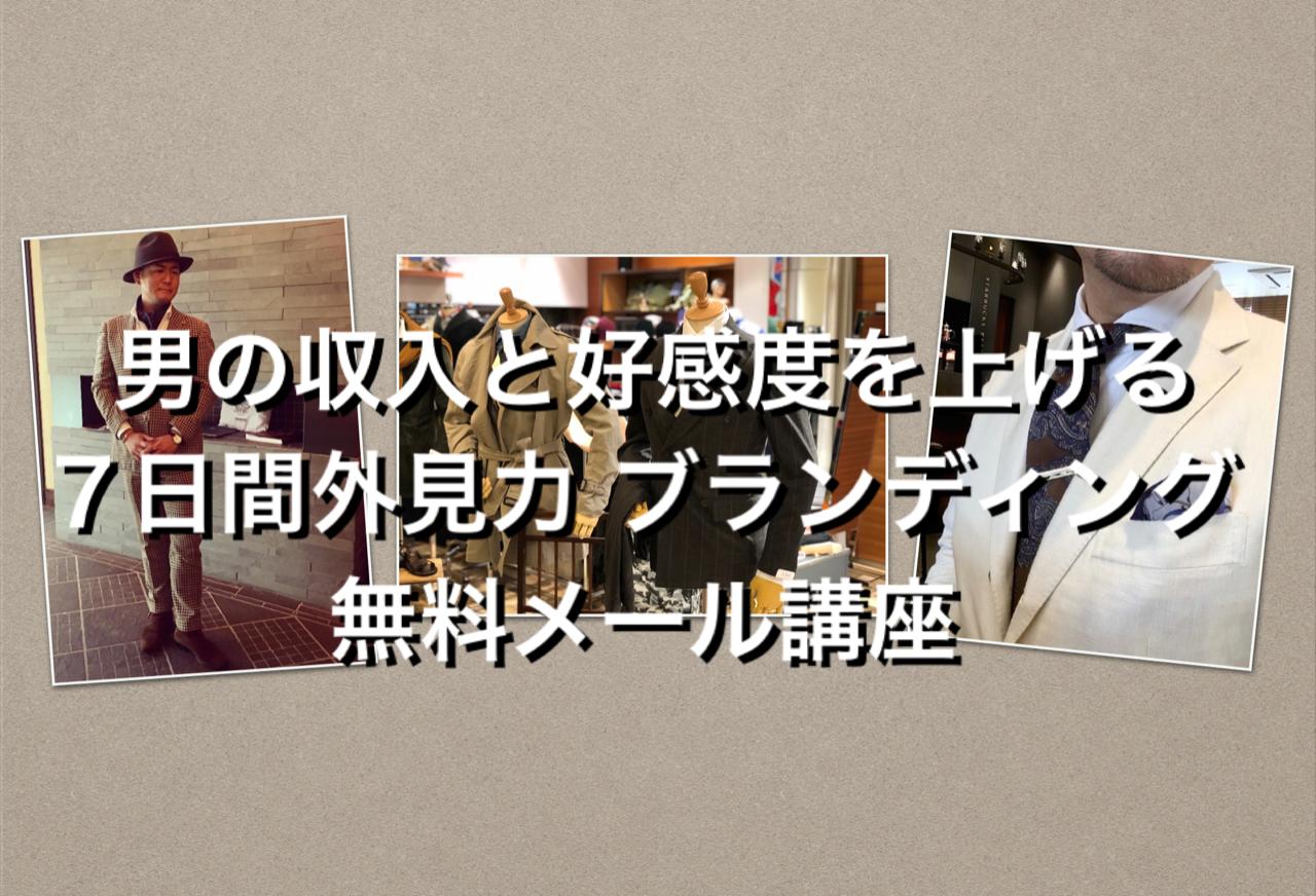 https://ameblo.jp/shigeyukin/entry-12601740323.html