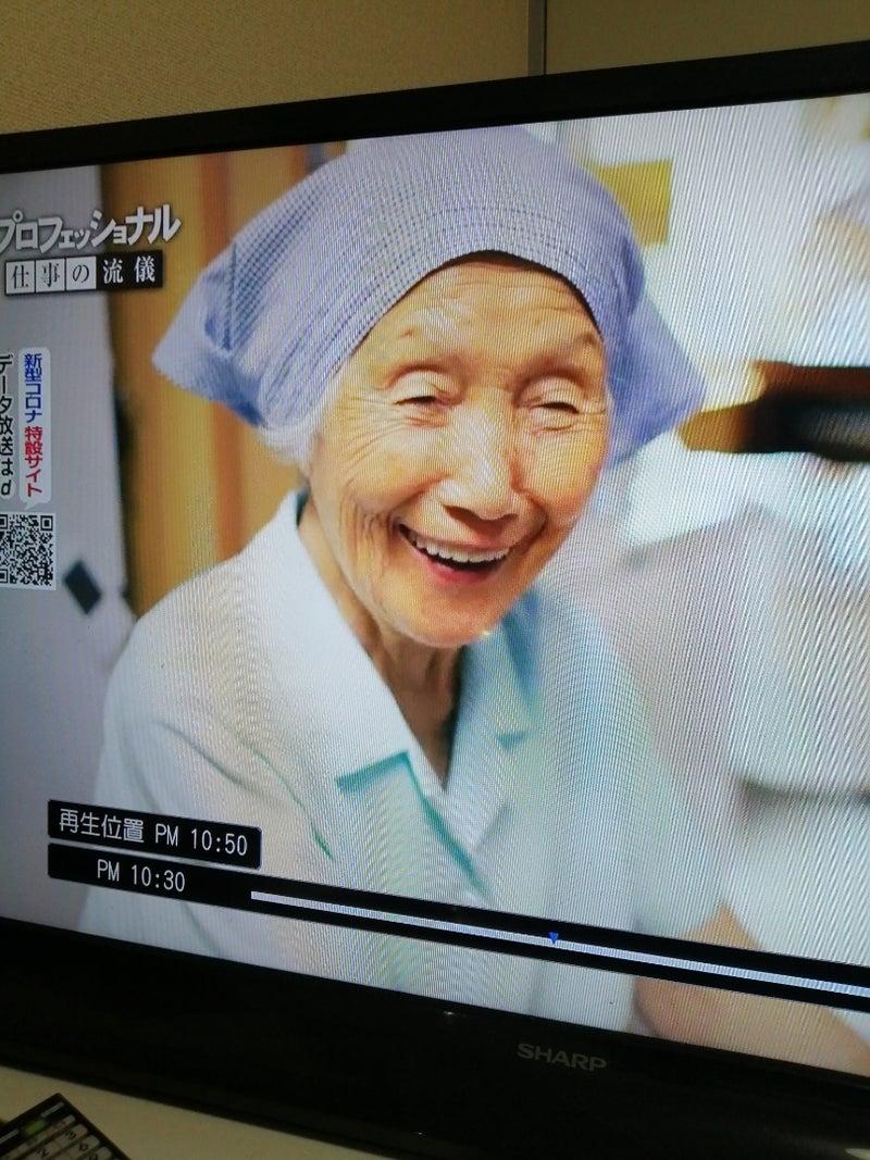 物語 の 餅 おばあちゃん