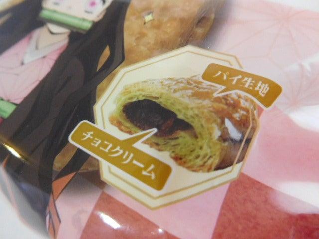 豆子 の パン 禰 竹