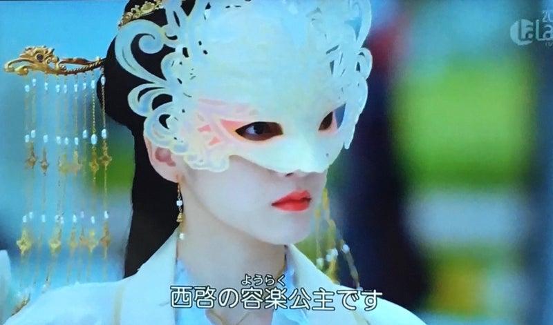 キャスト 白 姫 華 の