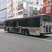 5170.【小ネタ】東武浅草駅前で見かけたラッピングバス