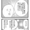 6月4日のよっし情報!