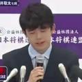 藤井聡太七段の対局予定(最新情報+α)